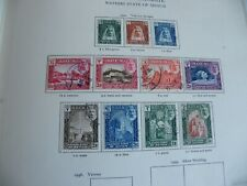 Aden State Seiyun King George V1 sg1-9 1942 used