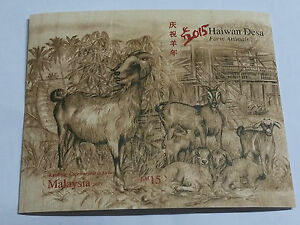 Malaysia MS Miniature Sheet Special Unusual Lunar Year Goat Wood Wooden Effect