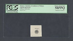 Malaya - Institute of Architects of Malaya Vignette Die Proof ND(ca 1920-40s) AU