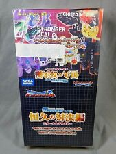 TRANSFORMERS MICRON BOOSTER VER 4 SEALED BOX TAKARA TOMY 2007 RARE