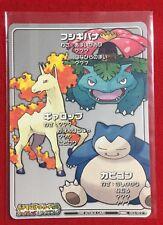 Pokemon Battle e Series - FireRed & LeafGreen Card VENUSAUR,RAPIDASH & SNORLAX.