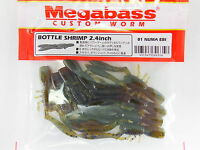 "Megabass - BOTTLE SHRIMP 2.4"" #01 NUMA EBI"