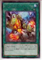 Yu-Gi-Oh Dinomist Charge BOSH-JP063 Rare Mint