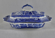 """Allerton's Blue Willow Covered Vegetable Bowl ( 5 1/4"""" Tall With Lid) Chip"""