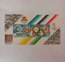 2000 Sri Lanka summer Olympics games in Sydney stamp souvenir sheet Ceylon
