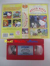 film VHS cartone HELLO KITTY E I SUOI PICCOLI AMICI 2 Teatrino fiabe(F20*)no dvd