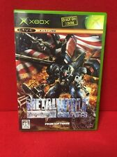 USED Metal Wolf Chaos JAPAN for NTSC-J XBOX F/S From Japan
