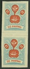 Russian Levant 1919 Trachtenberg IV issue blue-red Se-Tenant 35pi+50pi MNH#T15-2