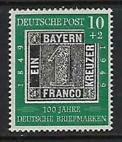 Germany 1949 100 Years German Stamps # B309 MNH