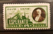 1927 Esperanto ungebraucht * Mi 325
