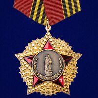 AWARD ORDER MEDAL MEDALS  WW II SECOND WORLD WAR 2 Militaria ARMY.
