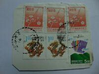 Taiwan, Briefstück ca. 1990'iger mit 6 Marken, 3x Mi 1294w, 2x 2144, 1x 2183