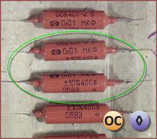 PIO Capacitor OC K40P-2B 0.01uF 10nF 400V ◊ (Diamond) 2pcs. or more