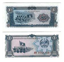 LAOS LAO 1 KIP 1979 UNC- P 25
