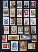 Famous People 28 x MNH stamps Collection, Russia