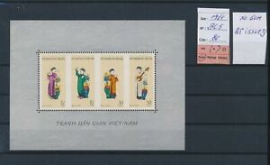 LN73209 Vietnam 1961 traditional clothing good sheet MNG cv 80 EUR