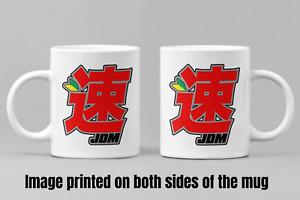 JDM Logo Coffe Mug