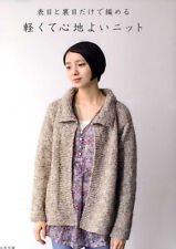 Light and Comfortable Knit Clothes - Japanese Craft Book