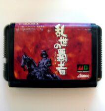 -Rare- Ransei no Hasha (JAP) jeu Megadrive -Game for Sega Mega Drive -JAP import
