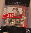 Kawada nanoblock Mini RAGDOLL  - japan building toy block NEW NBC_215 Worldwide