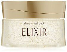 SHISEIDO Elixir Superieur Sleeping Gel Face Pack W 105g Shipping from Japan