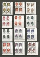 Ukraine 1992 SG#23-35 incl ALL varieties/types trident surcharge (BLOCK 4)