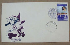 Thailand King Rama IX, First day cover, Silver Jubilee stamp 1971