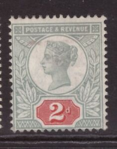 Queen Victoria 1887 Jubilee 2d SG 200 MINT NEVER HINGED MNH