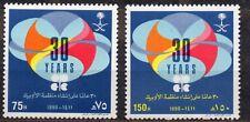 SAUDI ARABIA/1990/MNH/SC#1136-1137/ OPEC (OPEP) / OIL INDUSTRY