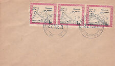 1971 STRIKE MAIL DAYAN'S HAMPTON LOCAL POST 1p 2p & 5p VALUES FIRST DAY COVER