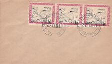1971 huelga de correo Dayan's Hampton 1p 2p y 5p de correos local valores de primer día cubierta