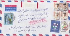 "QATAR EGYPT 2006 REG COVER FROM DOHA "" WORLD CUP "" STAMP"