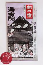 SEL BAIN ONSEN JAPONAIS HOT SPRINGS MADE IN JAPAN BATH SALTS ROTENBURO - YUFUIN