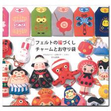 Japanese Felt Happy charm OMAMORI Craft Pattern Book From JAPAN