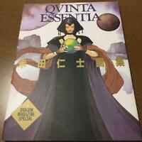 Qvinta essentia Hitoshi Yoneda Art Book  Dragon magazine special 1993 Japan
