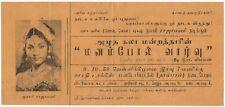 Manampol Valvu 1959 Tamil Play theater herald - India