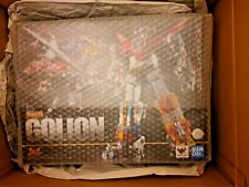 OFFER! Unopened Bandai Chogokin GX-71 Voltron Beast King Golion original Japan