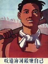 PROPAGANDA politica lavoratore contadino Cina Comunismo ART PRINT bb2642a