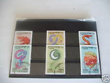 TIMBRES SERPENTS : SÉRIE COMPLÈTE DU CAMBODGE 2001 /COMPLETE SERIE STAMPS SNAKES