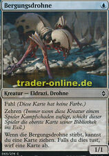 4x Bergungsdrohne (Salvage Drone) Battle for Zendikar Magic