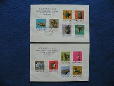P.R. China 1973 Sc#1131-42 Complete Set FDC