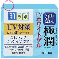 New Hada Labo Gokujyun 7in1 UV White Gel Rich Moisturizer SPF50+ PA++++ 90g