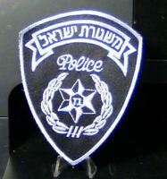 Retired Israel Police Patch:  Israel Police Patch