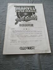 >> MARVEL SUPER HEROES VS STREET FIGHTER ARCADE JAPAN MANUAL INSTRUCTIONS! <<