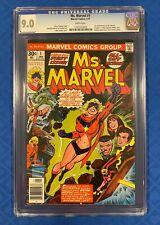 Ms. Marvel #1 (Jan 1977, Marvel) - CGC 9.0 - WHITE PAGES - 1st Appearance!
