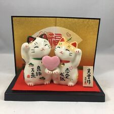 "Japanese 2.5""H Porcelain Fuku Maneki Neko Love Cat Couple Gift Set Made in Japan"