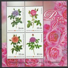 Kyrgyzstan 2018 Flowers, Roses MNH Sheet