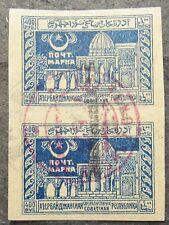 Azerbaijan 1922 Postmaster provisional 400R/17500R Elizabethpol, Liap #67 used
