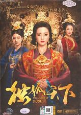 Chinese Drama DVD: The Legend of Dugu 独孤天下 (2018 HD) Complete Series Box Set
