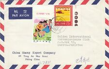 1980 CHINA TO PAKISTAN COVER WITH CHILDREN STAMPS .